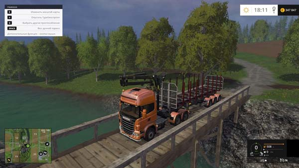 Scania 730 and Trailers